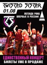 concert-twisted-sister-in-moscow-1-08-2011